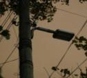 Конец света или LED-апокалипсис в Туле