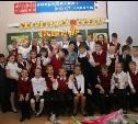 Учитель начальных классов, Ольга Игоревна Семичева
