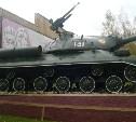 О поездке в Танковый музей.