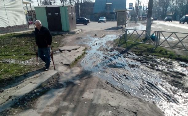 Как заставить администрацию Зареченского района делать свою работу?