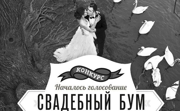 Свадебный бум: выбираем лучшее фото!