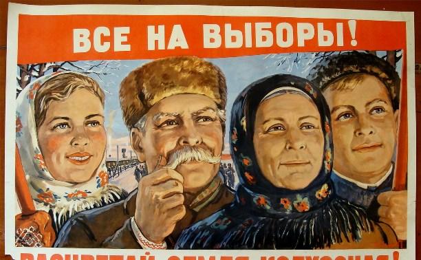 Выборы 2015 от Колхозника.