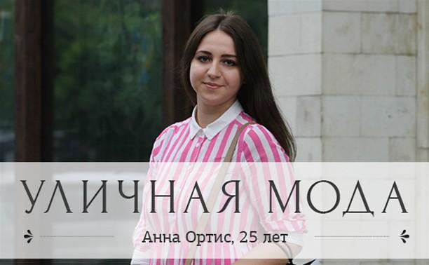 Анна Ортис, 25 лет. Супервайзер Hotel Mercure Arbat Moscow