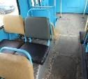 О вандализме и троллейбусе