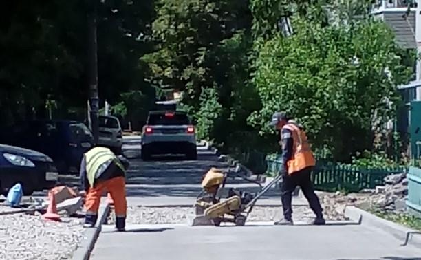 Ремонт дорог очень дОрог всем:))