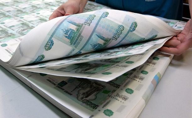 Какой город украсит новые банкноты?