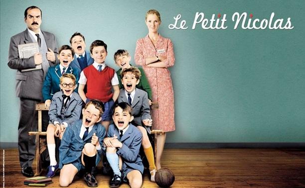 Маленький Николя/Le petit Nicolas