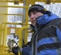 Газпром - назад в 80-е
