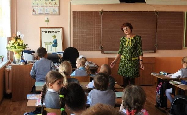 Первый учитель, Марина Витальевна Герасимова