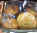 Печеньки с плесенью