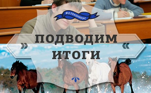 """Награждаем """"коней"""" и студентов!"""