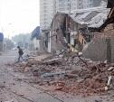 30 мая: в Туле произошло землетрясение