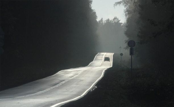 Скатертью дорога.