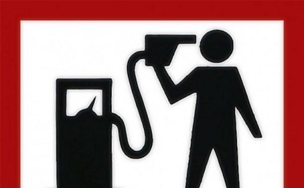 Почему бензин снова дорожает?
