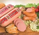Арсеньевские колбасы – гарантия качества на все времена