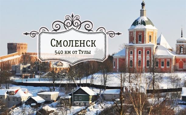 Смоленск. Суровый и строгий город-герой на холмах