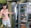 Где в Туле купить холодильник (и какой)?