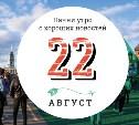 22 августа: Продается Лада Нива - 6,5 миллионов рублей!