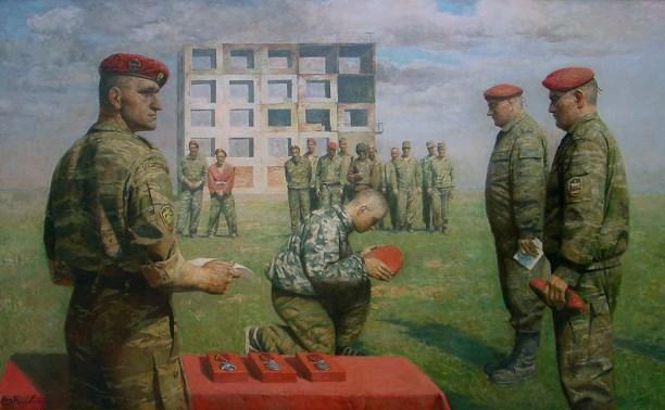 День спецназа ВС России