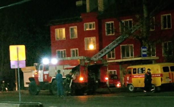 Пожар на Одоевском