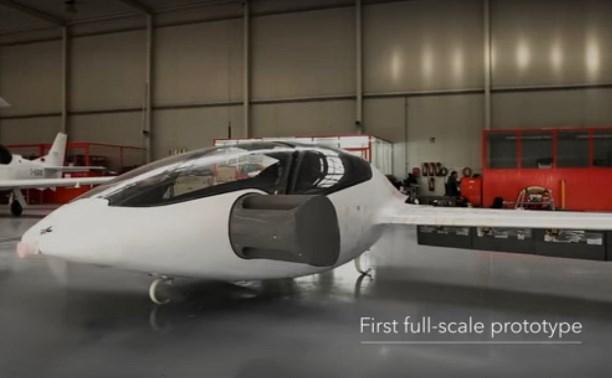 В Германии разработали электромобиль с вертикальным взлетом