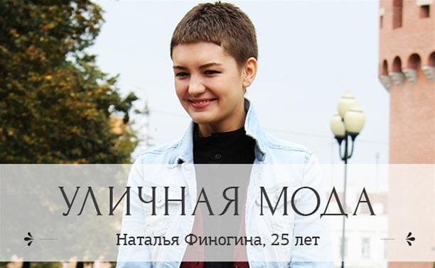 Наталья Финогина, 25 лет. Специалист по продвижению сайтов