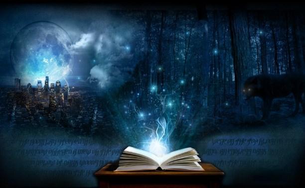 А что вы читаете?