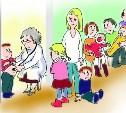 Очереди в детской поликлинике