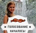 """""""Звезда выпускного"""": выбираем лучшую!"""