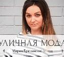 Мария Брюханова, 31 год
