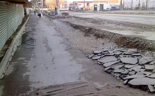 Тротуар проваливается