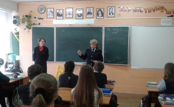 О проведении операции - Дети России - 2017