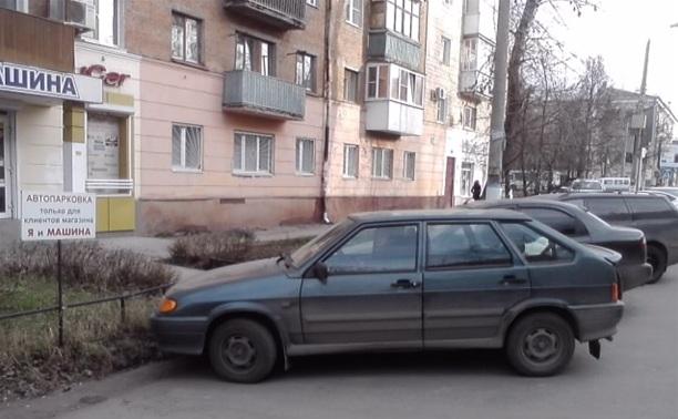 Не парковаться