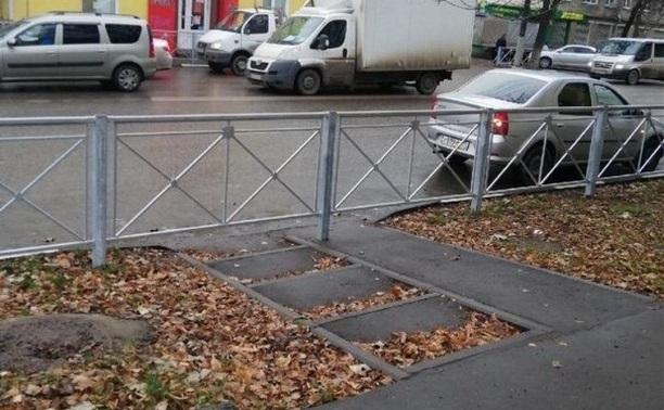 Пешеходный переход для легкоатлета