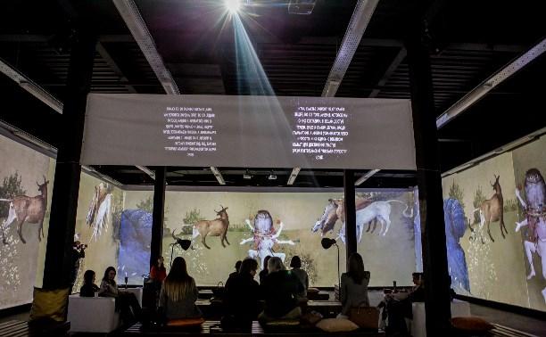 В Туле «оживили» картины Босха