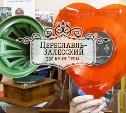 Переславль-Залесский. Горицкий монастырь, музей граммофонов, ботик Петра и Синь-камень