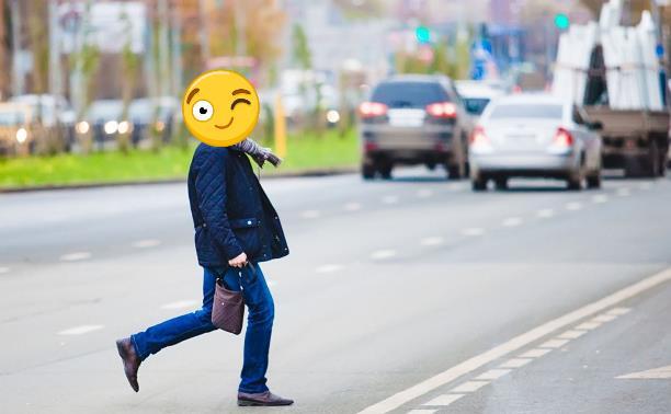 Ох уж эти пешеходы...