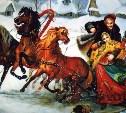 20 апреля: в Крапивне муж впряг в сани жену