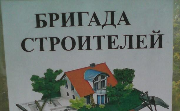 Жертвы ЕГЭ, разрушители ваших домов