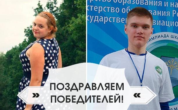 """""""Выпускник и выпускница - 2013"""": награда нашла своих героев!"""
