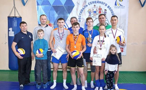 Фестиваль семейного волейбола в Туле