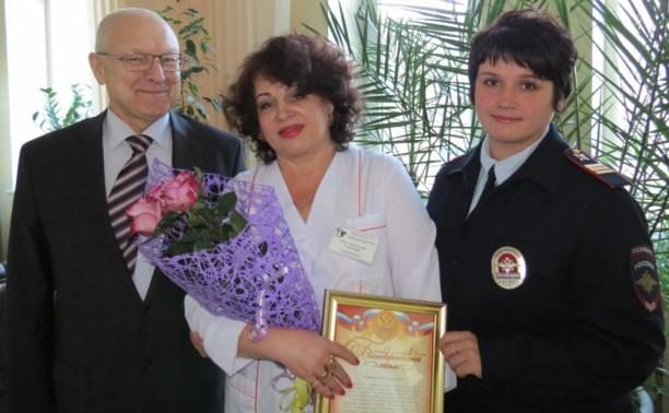 Архангельск онкологическая больница адрес