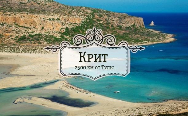 Крит – остров, расцелованный солнцем
