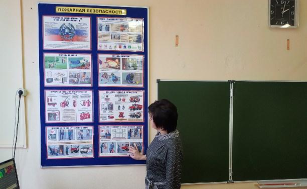 Муниципальный смотр-конкурс курса «Основы безопасности жизнедеятельности»