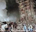 13 сентября: в Москве взорван жилой дом. В Туле призывают к бдительности
