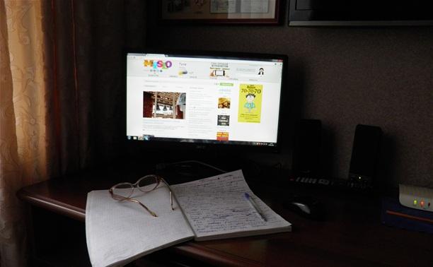 Зачем блогерам новости на MySLO