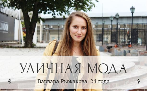 Варвара Рыжакова, 24 года, тренер по большому теннису