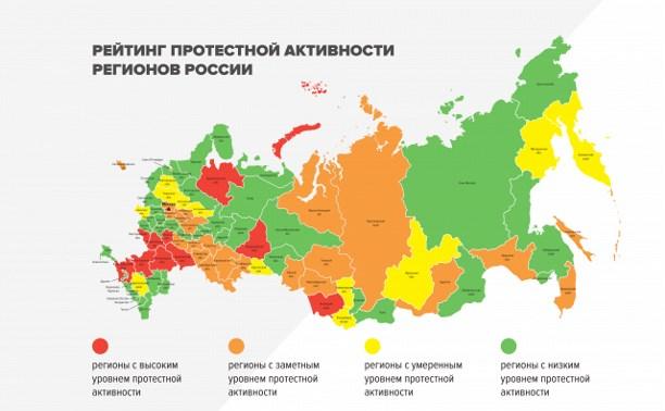 Рейтинг протестной активности регионов России