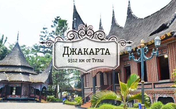 Ява. Джакарта