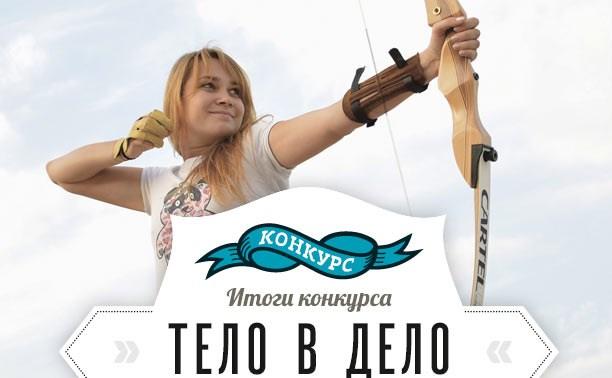 Главная спортсменка Myslo - Nebeska